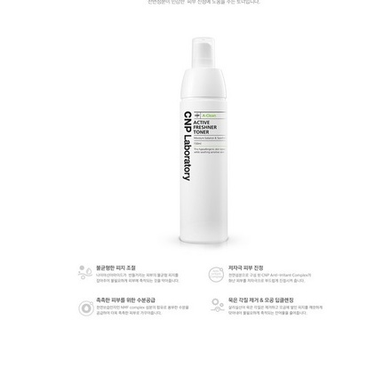 CNP A-clean active freshner toner[150ml]【CNP镇定舒缓祛痘系列爽肤水】
