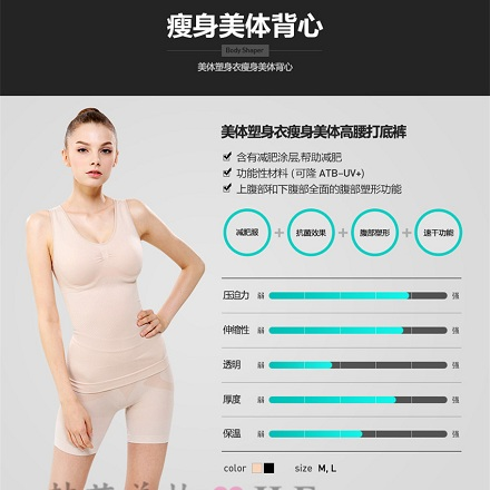 Dr. Miz Body Shaper Slim Tank Top粗带瘦身美体背心