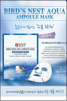 SNP Bird nest mask[10pcs]  SNP蓝色燕窝补水面膜