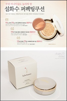 Sulwhasoo perfecting cushion BB 雪花秀完美气垫BB