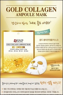 SNP gold collagen ampoule mask[10 pcs]【金色胶原蛋白面膜】