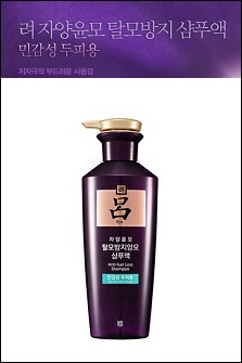 Ryo Anti-hair loss shampoo for sensitive scalp [400ml]吕防脱发敏感头皮用