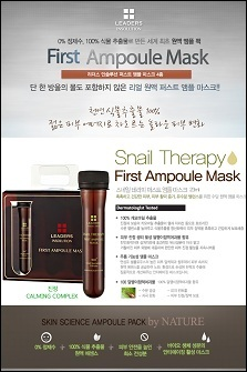 Leaders Snail Therapy First Ampoule Mask [23ml*6ea]蜗牛修复原液精华安瓶面膜