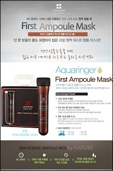 Leaders Aquaringer First Ampoule Mask [23ml*6ea] 保湿补水原液精华安瓶面膜