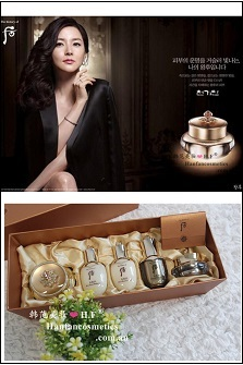 The Whoo Radiant Regenerating Eye Cream Special Set 后 天气丹 眼霜套装