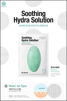 Dr.Jart+ Water Jet Soothing Hydra Solution[5pcs]蒂佳婷 镇定补水舒缓面膜