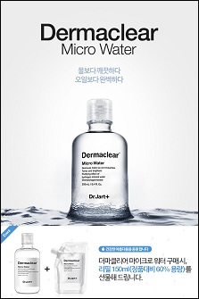 Dr.jart Micro water Dermaclear [250ml+160ml] 温和卸妆水