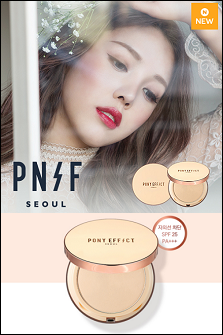 MEMEBOX Pony Effect Skin Fit Powder Pact【丝绒粉饼】
