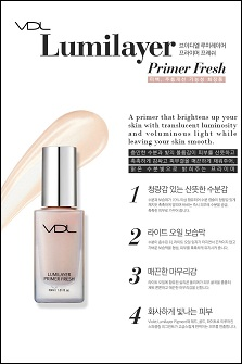 VDL Lumilayer Primer Fresh [30ml]【贝壳珠光保湿提亮液】