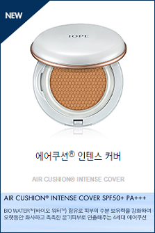 IOPE Air cushion Intense Cover 新款气垫#完美遮瑕款