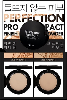 W.Lab Perfection Pro Pact Finish Powder完美定妆粉饼