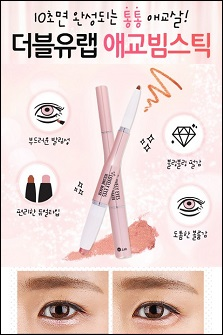 W.Lab lovely eyes volume maker 卧蚕笔