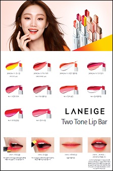 Laneige Two Tone Lip Bar【兰芝方管撞色口红】