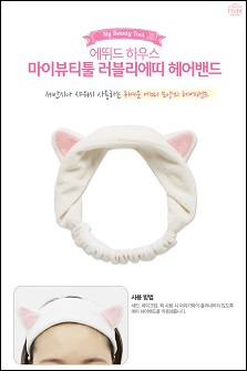 ETUDE Lovely Etti Hair Band【可爱猫耳朵发带】