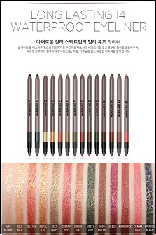 Forencos long lasting 14 waterproof eyeliner双头眼线笔#带眼线刷