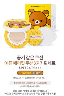 Apieu Air-fit cushion XP Set(Rilakkuma edition)[1Main+1refill]轻松熊款气垫
