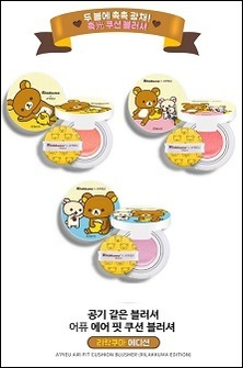 Apieu Air-fit Cushion blusher(Rilakkuma edition)轻松熊款气垫腮红