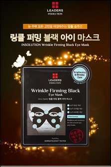 Leaders INSOLUTION Wrinkle Firming Black Eye Mask[10pcs]镇静抗皱黑色眼膜【10片/盒】