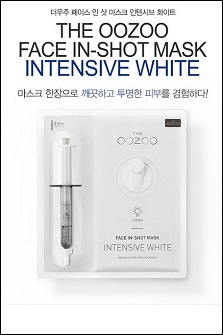 THE OOZOO FACE IN-SHOT MASK INTENSIVE WHITE[5pcs]宇宙安瓶注射面膜#美白款