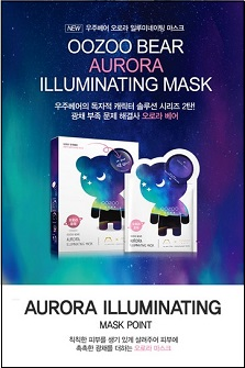 OOZOO BAER AURORA ILLUMINATING MASK[10pcs]太空熊面膜#美白款