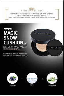 Aprilskin magic snow cushion 2.0魔法气垫最新版