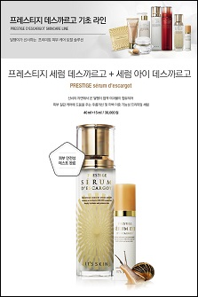 Its Skin PRESTIGE Serum D'ESCARGOT[40ml] 伊思 蜗牛精华套装 &赠送眼霜15ml