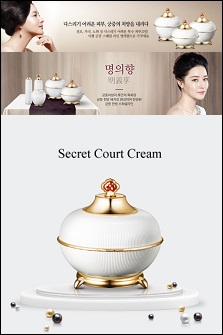 The Whoo Myunguihyang Secret Court Cream[50ml] 后 明义享 绸缎膏