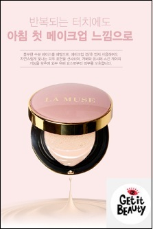 Lamuse Correct care complete cushion SPF50+ PA+++清透水光精华气垫CC【正装+替换】