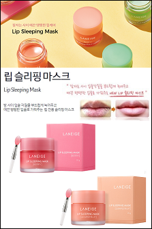 Laneige Lip sleeping mask[20g]兰芝唇部睡眠面膜